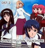 shingetsutan02